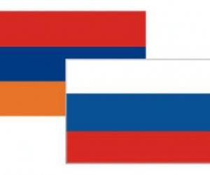 Наравне с Арменией